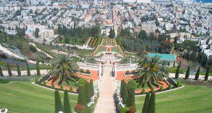 מסעדות בחיפה