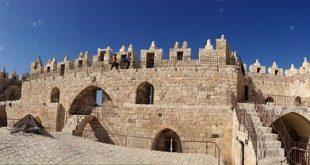 מסלולי טיול בירושלים