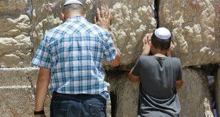 בר מצווה בכותל בירושלים