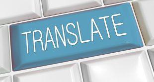 תרגום מאנגלית לעברית