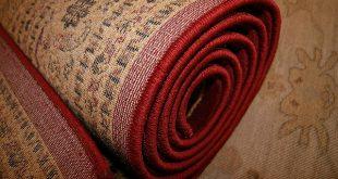 לשמור על השטיח